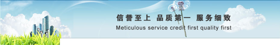 Shenzhen FKH plastic metals Co., LTD